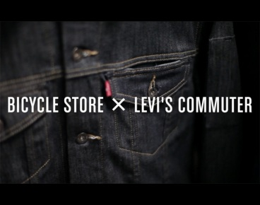 Bicycle Store X Levi's Commuter Collection – Launch Party ...